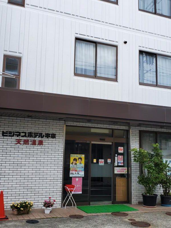 ビジネスホテル串本駅前店外観