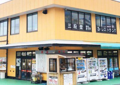 福亀堂三段店