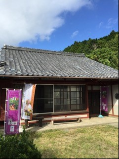DAL Cafe & Kumano-Kodo Winery Guest House